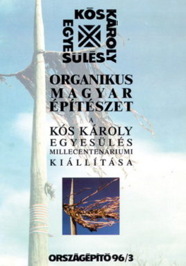 Országépítő 1996/III.